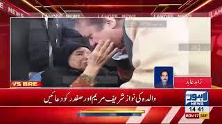 Nawaz Sharif, Maryam Nawaz return to Adiala Jail