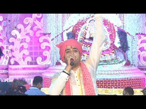 Mohan Aao Toh Sahi Re (Live) Bilaspur (Goyal Parivar) By Rohit Sharma (Jimmy)