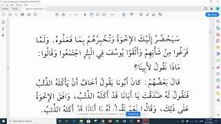 Qassasun Nabiyeen 1.2.4 - In the Forest