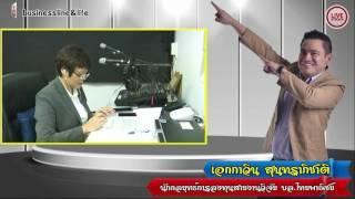 Business Line & Life 3-03-60 on FM.97 MHz