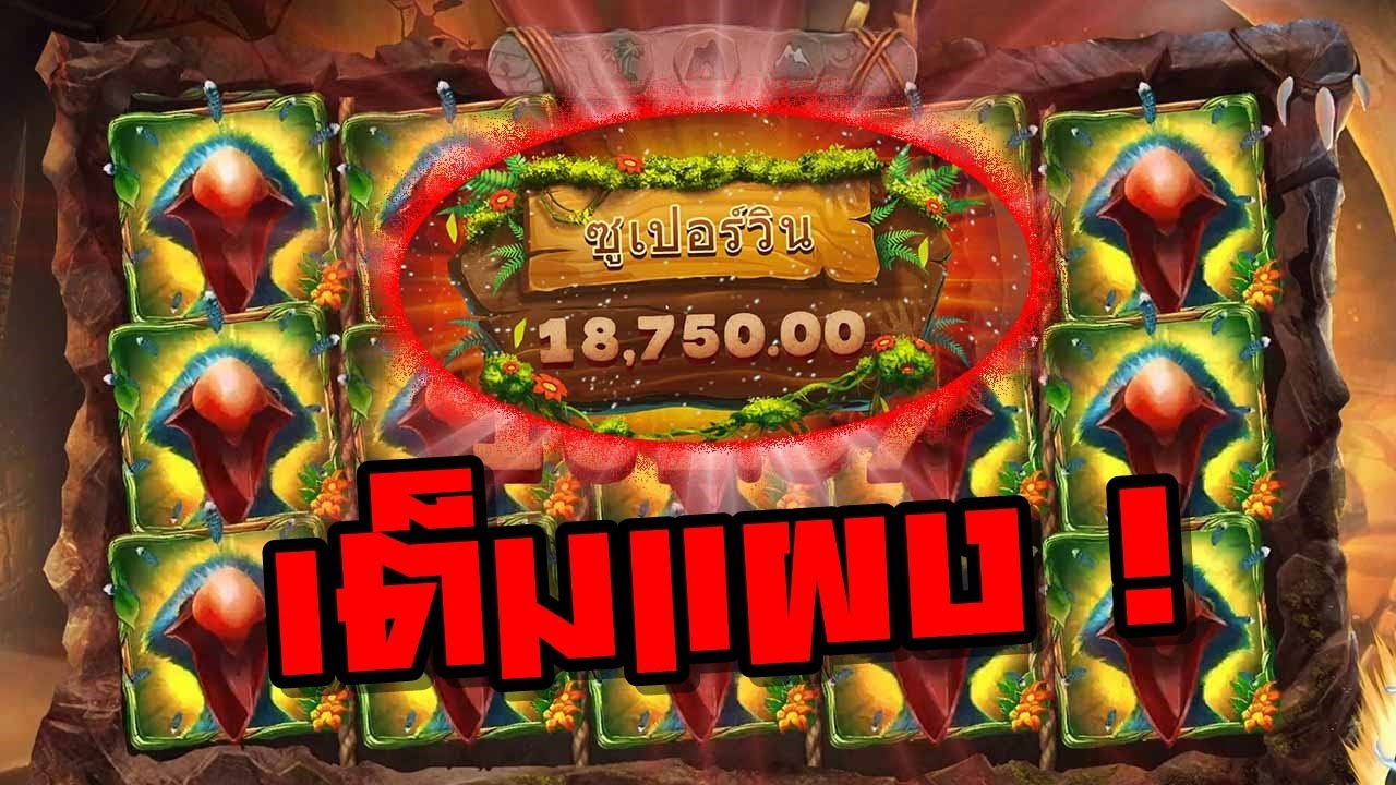 Caveman BOB│ไอ้บ๊อบยอดนักจับหมู ➤ เกมอะไรวะเนี่ย !? [EP.1]