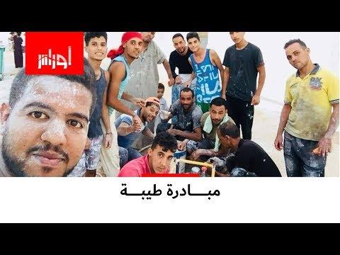 طلاء الحي بلون موحد.. هذه هي مبادرة شباب من بلدية طولقة ولاية #بسكرة