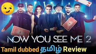 Now you see 2 2016 Tamil dubbed movie review in Tamil Hollywood