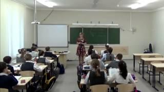 Саугина А.А., урок русского языка