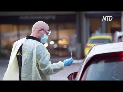 Новая вспышка COVID-19: Норвегия может вернуть карантинные меры