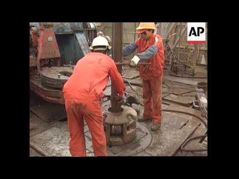 China - Oil Reserves Discovered