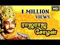 Raja Raja Cholan video