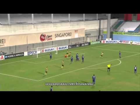 ไฮไลท์ มาเลเซีย  2-3 ทีมชาติไทย ฟุตบอลเอเอฟเอฟ ซูซูกิ คัพ 26-11-2014