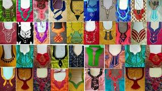 101 Latest churidar neck designs collection || Cotton Suit neck designs 2019 || Gale ke design
