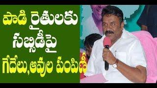 Talasani Srinivas Yadav About Vijaya Dairy | Nalgonda Dairy | Mulkanoor Dairy | Great Telangana TV