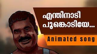 Enthinadi poonkodiye|| Animated Song