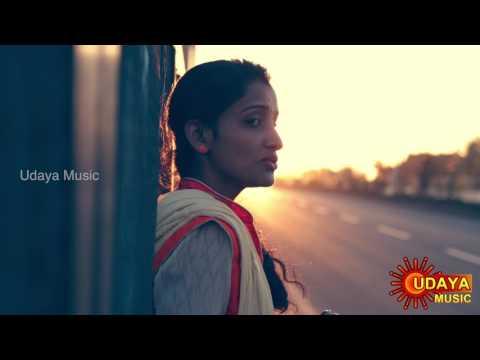 KANNINALLI KANNANITTU || ANUSHA || SOME GEETHA || UDAYA MUSIC