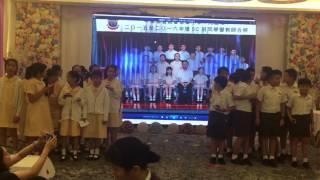 基華小學九龍塘2017謝師宴 6C班 Party 1