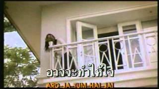 MV หัวใจผูกกัน - บอย โกสิยพงษ์