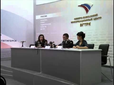Пресс-конференция руководства ставропольского УФССП