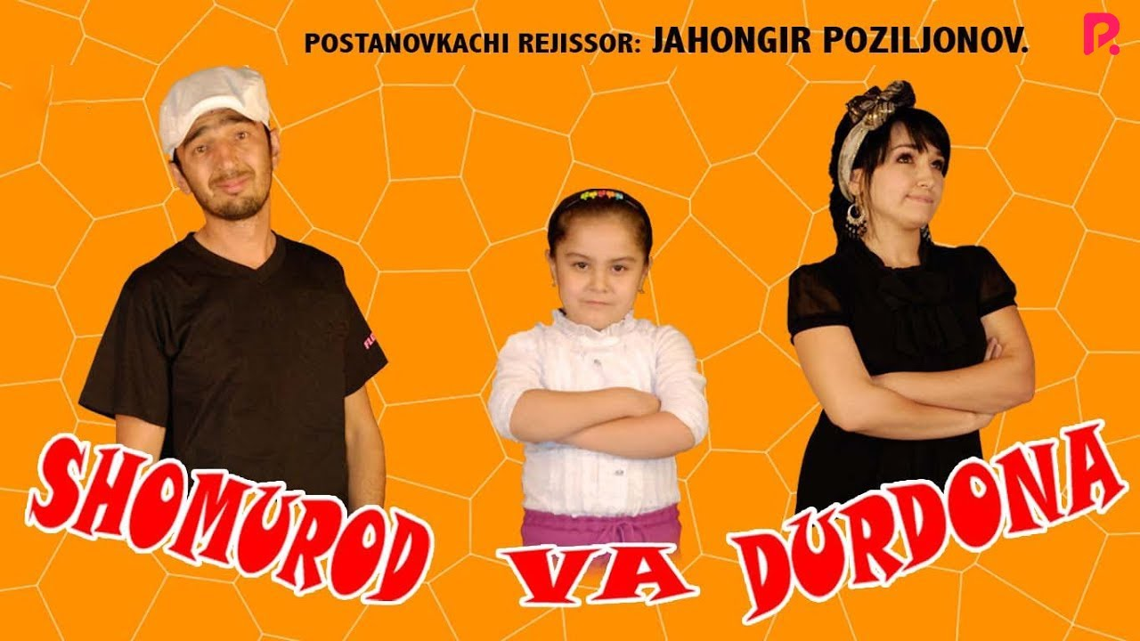 Shomurod va Durdona (o'zbek film) | Шомурод ва Дурдона (узбекфильм) #UydaQoling