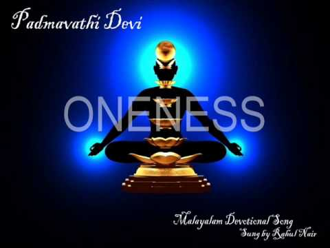 Download amma bhagavan moola mantra