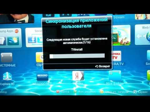 СВОИ ВИДЖЕТЫ НА SMART TV, установка по Wi-fi!