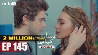Hamari Kahani | Season 2 | Episode 145 | Bizim Hikaye | Urdu Dubbing | Urdu1 TV | 05 August 2020
