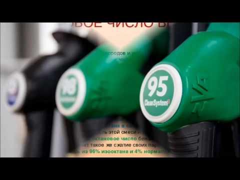 При какой езде 92 бензин выгоднее чем 95 и наоборот!