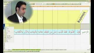 Al-i İmran suresi 184--185 (Doç. Dr. Halis AYDEMİR)