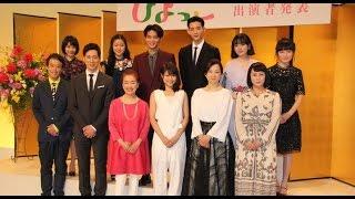 俳優の佐々木蔵之介さんが、今春放送がスタートする有村架純さん 主演の...