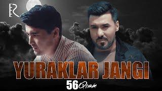 Yuraklar jangi (o'zbek serial) | Юраклар жанги (узбек сериал) 56-qism