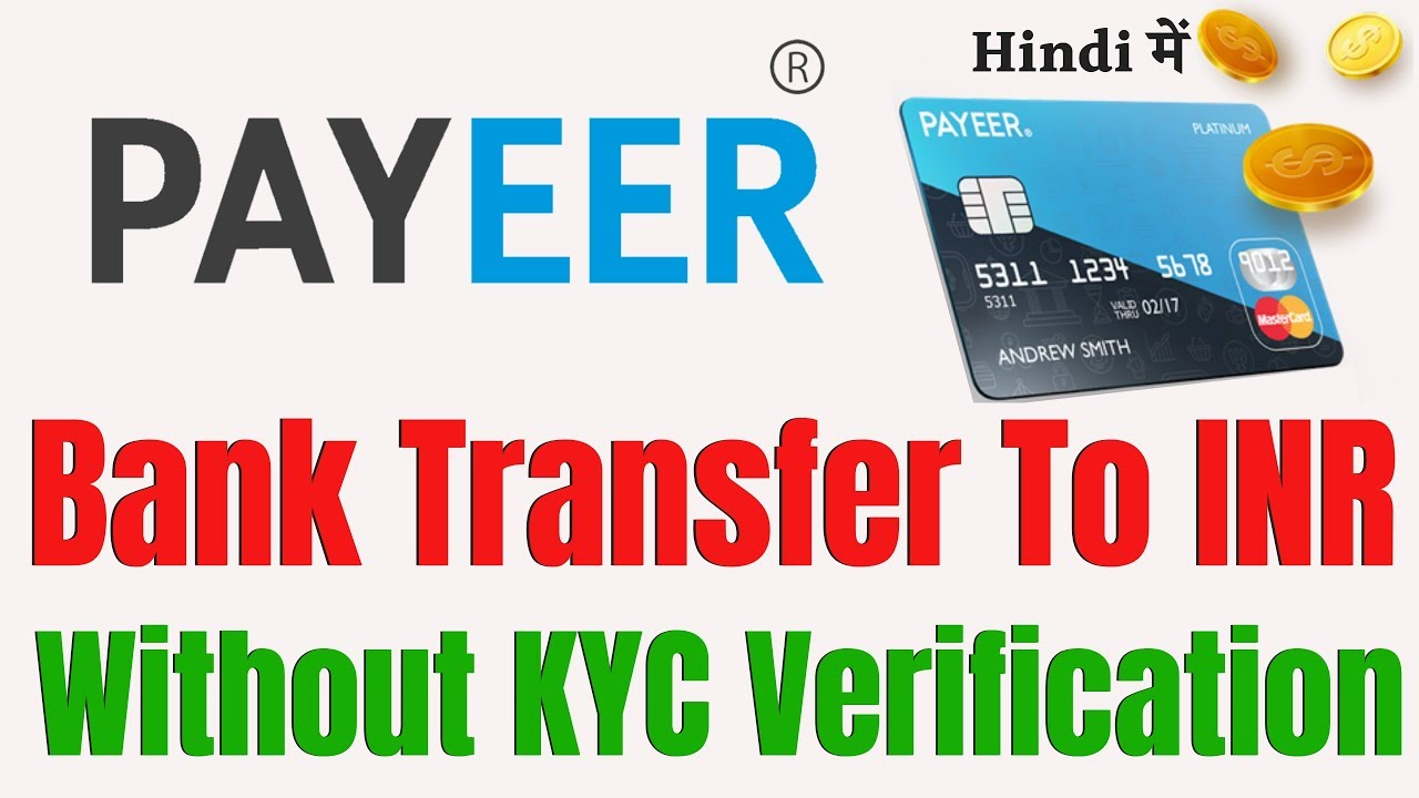 Payeer Bank Transfer Without KYC Verification