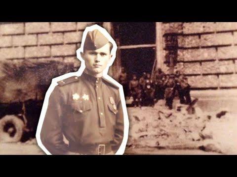 ВАСИЛИЙ РЫЖКОВ. История ветерана, штурмовавшего РЕЙХСТАГ