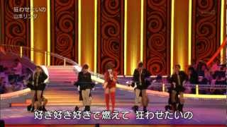 Junko☆ GALAXY☆CREW ダンサーJことジュンコとGALAXY☆CREWが登場した! ...