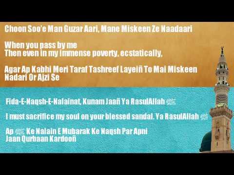 Farsi Kalam Tanam Farsooda Jaañ Para With Explanation And Translation By Sayyed Abdul Wasi Qadri