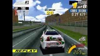 SEGA Touring Car PC: Toyota Supra GT