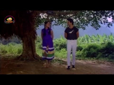 Rajathi Rojakili Tamil Movie Songs | Oadaina Nalla Video Song | Suresh | Sulakshana | Chandrabose