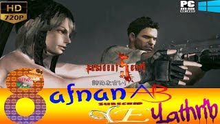 Resident Evil 5 PROFESSIONAL MODE ( CHRIS & ASHLEY )CHAPTER 3-3