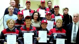 УКК ЖКХ обучение, общество, профстандарты и лифтовое хозяйство