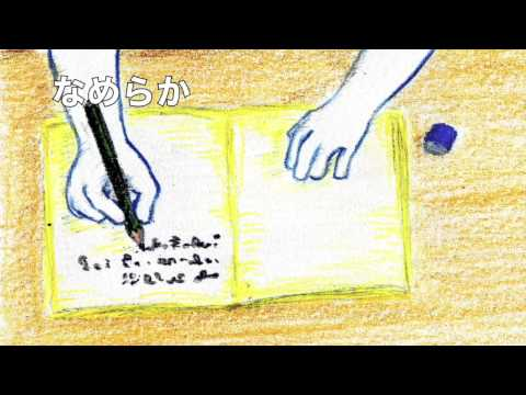 writing sound effect Ink pen writing sound effect wav description: the sound of writing on paper with an ink download.