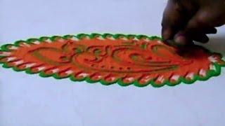 Repeat youtube video Special Rangoli Design 13