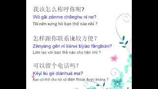 Học tiếng Trung giao tiếp  - 1800 câu giao tiếp tiếng Trung thông dụng Part 11 - Tiếng Trung 518