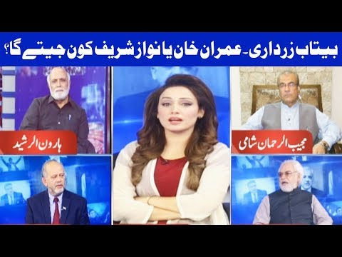 Think Tank With Syeda Ayesha Naaz - 18 Aug 2017 - Dunya News