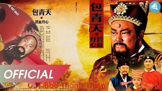 Bao Thanh Thiên - 10 Tình Khúc Phim Bộ Hay Nhất - Bao Thanh Thiên OST -- Thế Giới Giải Trí Channel