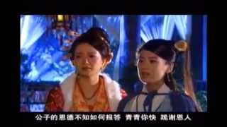 Sword Stained With Royal Blood Ep03c 碧血剑 Bi Xue Jian Eng Hardsubbed