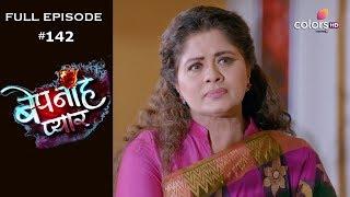 Bepanah Pyaar - Full Episode 142 - With English Subtitles