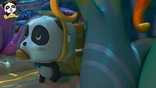 逃げて!海の怪物がでてきた~! | 潜水艦で冒険へ出発!海の大冒険 | 赤ちゃんが喜ぶアニメ | 動画 | BabyBus