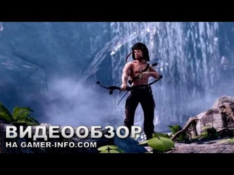 Rambo: The Video Game - обзор