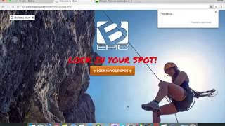 Новая регистрация в компанию BEPIC. 2018