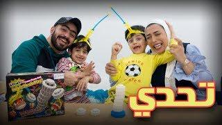 تحدي البرج مع عدنان و عادل و بوبو عدووول  ذبحنا مال كف مو فلوق