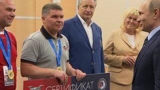 Победителей сезона Ночной хоккейной лиги поздравил президент России