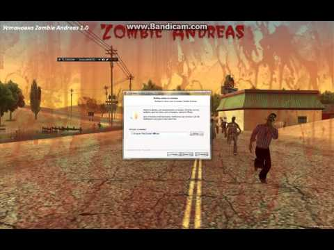 где скачать: Zombie Andreas: