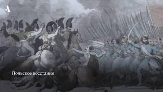 Отечественная война какнациональная идея