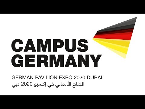 """CAMPUS GERMANY – the German Pavilion for EXPO 2020 Dubai (English version with subtitles)"